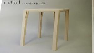 r-stool