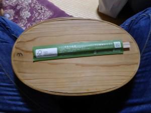 箸までFSC認証材
