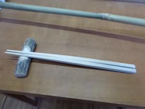 MY箸の完成