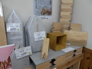 隈健吾氏設計の積み木
