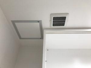 天井点検口や吸気口にも気を付ける