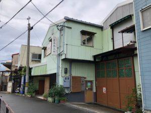 箭木木工所 工場