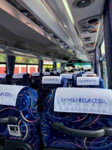 バスの中、ゆったりしています